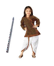 Buy Kids Ethnic Angarkha n Get Gemstone Flute Free