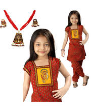Buy Kids Salwar Suit n Get Brass Necklace Set Free